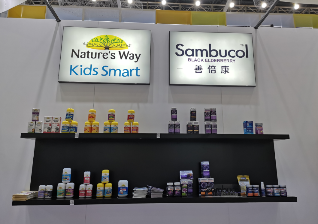 聚焦海南发展新机遇,澳洲Sambucol黑接骨木小黑果亮相消博会