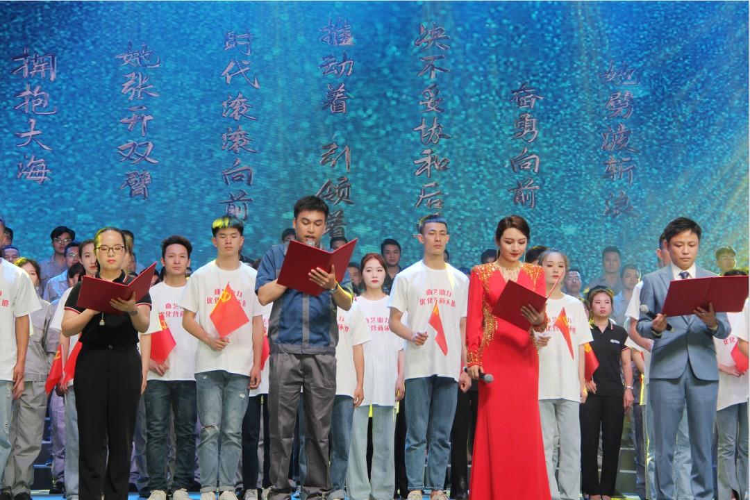 传非遗瑰宝 弘中华文化   中国曲艺牡丹奖艺术团走进欧路莎