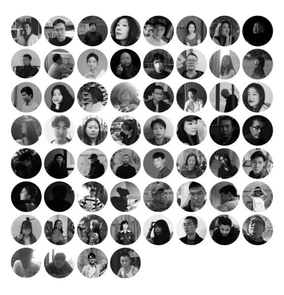2021-05-11_线上展厅丨艺术荐・第二届当代艺术交流展(第四批)422.png