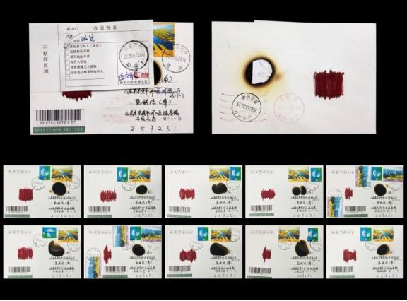 2021-05-11_线上展厅丨艺术荐・第二届当代艺术交流展(第四批)2291.png