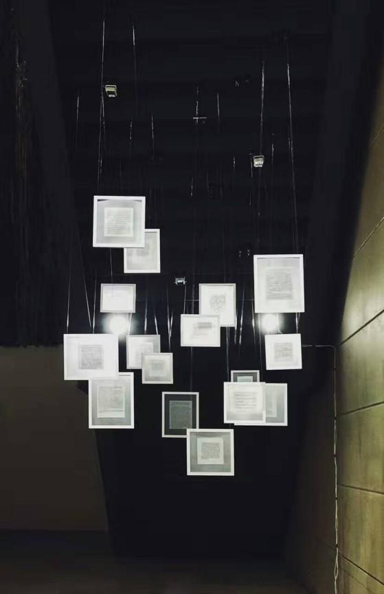 2021-05-11_线上展厅丨艺术荐・第二届当代艺术交流展(第四批)2836.png