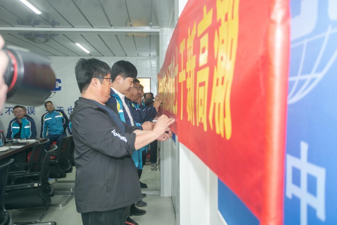"""中国二十二冶沧州项目举办""""百年辉煌·薪火相传""""专题企业开放日宣传活动"""