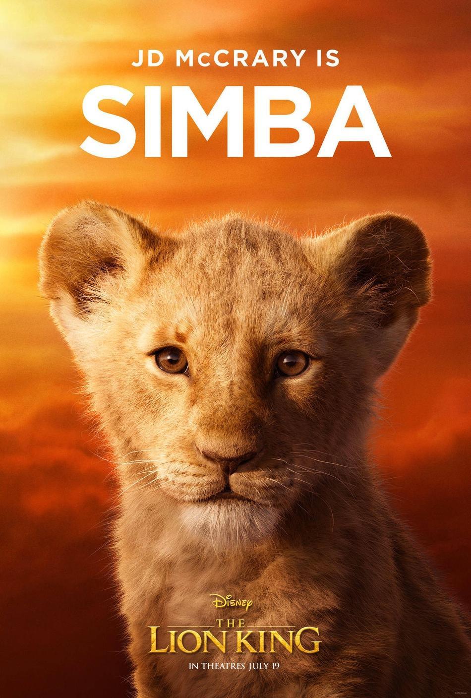 辛巴狮子王适合几岁的孩子看?有哪些看点可以告诉孩子?