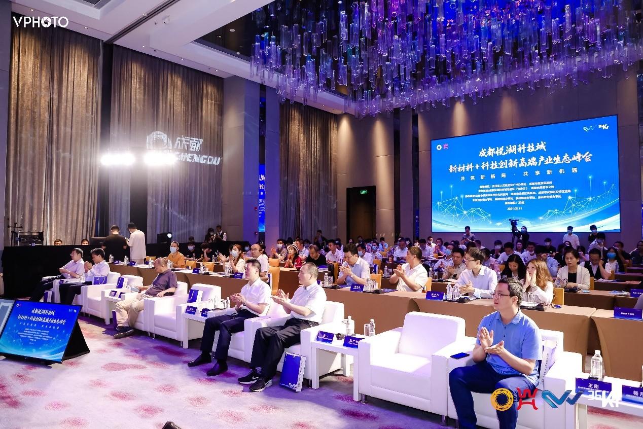 亮相2021中国基金合伙人未来峰会 成都悦湖科技城释放了什么信号?