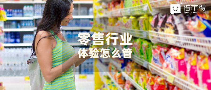 """零食品牌""""太会玩"""",他靠什么稳坐""""江山""""?"""