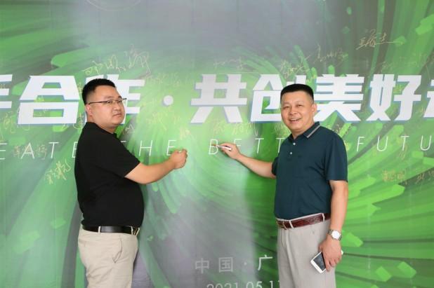 红谷广州附属学校首场招生联谊会圆满成功