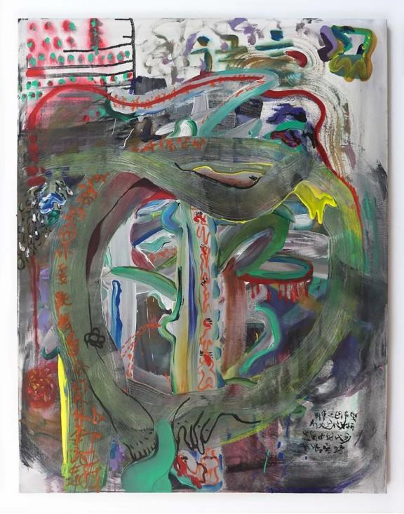 2021-05-13_线上展厅丨艺术荐·第二届当代艺术交流展(第五批)10293.png