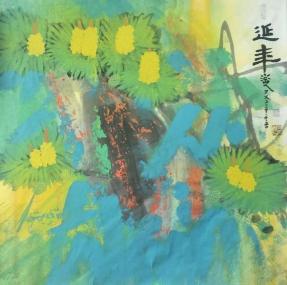 2021-05-13_线上展厅丨艺术荐·第二届当代艺术交流展(第五批)10687.png