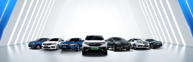 拉近汽车电动化与消费者的距离 东风Honda是认真的