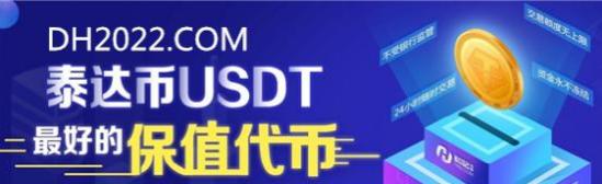 万币回撤均值10% 和记官方USDT占全球交易量20%