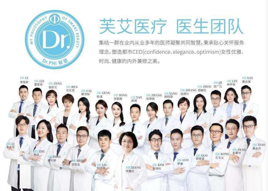 芙艾医疗洪恺志医生专访|教你如何有效祛除晒斑