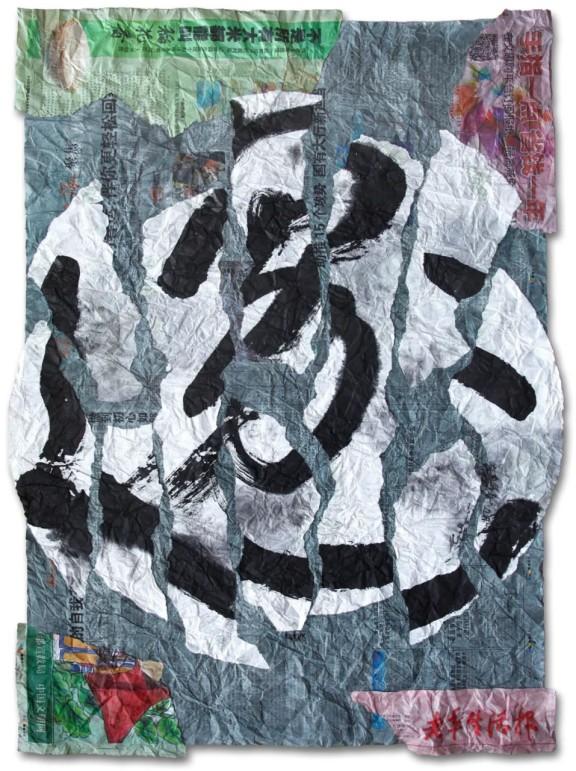 2021-05-15_线上展厅丨艺术荐・第二届当代艺术交流展(第六批)4347.png