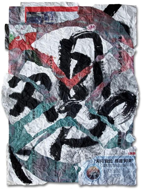 2021-05-15_线上展厅丨艺术荐・第二届当代艺术交流展(第六批)4375.png