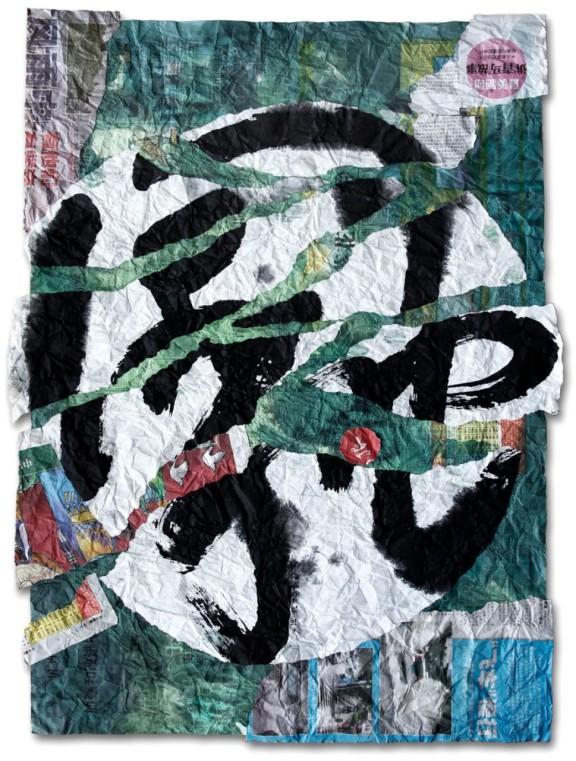 2021-05-15_线上展厅丨艺术荐・第二届当代艺术交流展(第六批)4403.png