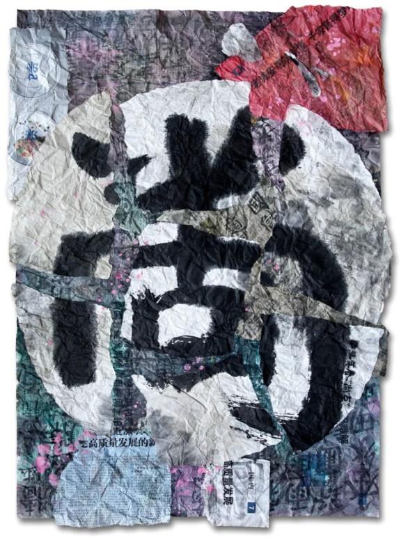 2021-05-15_线上展厅丨艺术荐・第二届当代艺术交流展(第六批)4431.png
