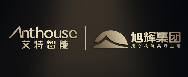 anthouse : 艾特智能再中标旭辉集团智能家居战略集采-产业互联网