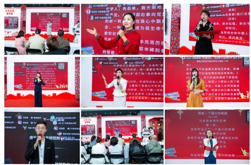 2021京津冀中小学图书馆红色主题演讲交流活动在河北教装展举行