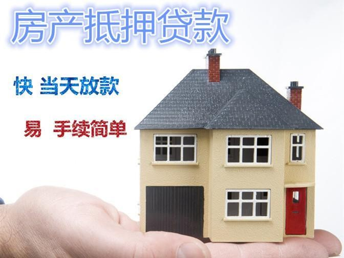 鑫窝企业经营贷专家 致力于精准服务中小微企业