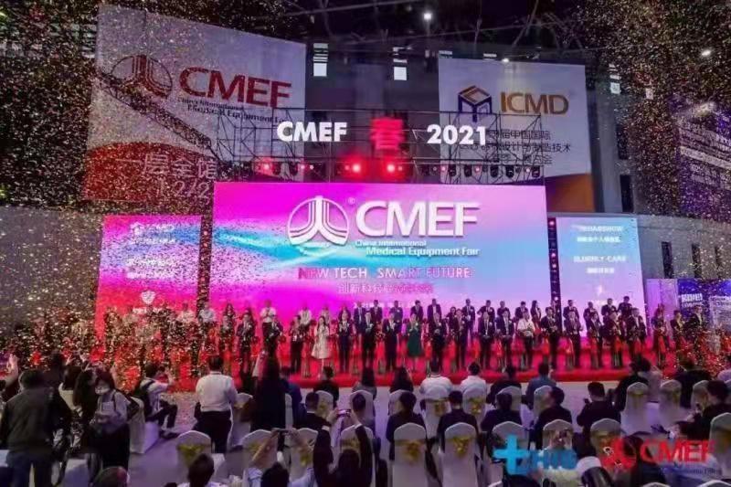 第84届中国国际医疗器械春季博览会顺利举行:中科亿康携产品亮相引围观