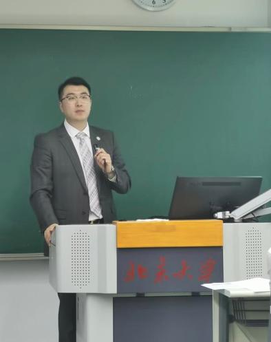 北京大學法學院為刑法研究生進行《金融犯罪與企業合規》授課