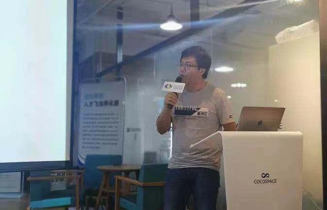 融云2021 X-Meetup续航上海  以场景应用解析音视频技术新方向-产业互联网