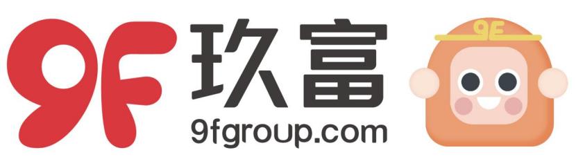 玖富集团依托金融科技 助力新兴金融业态发展-产业互联网