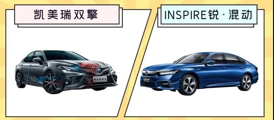 混动车型中的实力派是谁? 非东风本田INSPIRE锐·混动莫属!