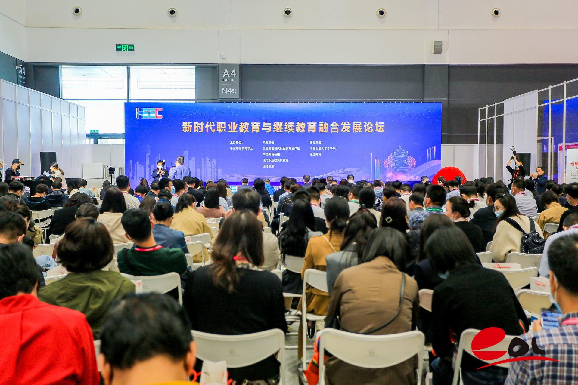 第56届高博会|弘成教育:智慧落地,共创职业教育与继续教育新时代
