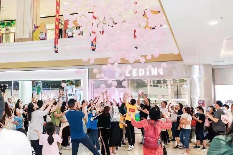 保定市520青年联谊活动落幕,珍爱网打破传统社交方式