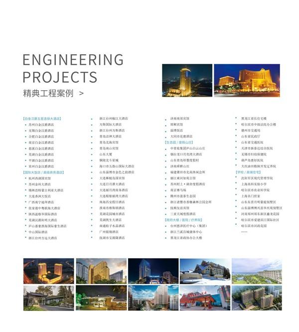维卫——上海展精彩预告,30载倾力打造!