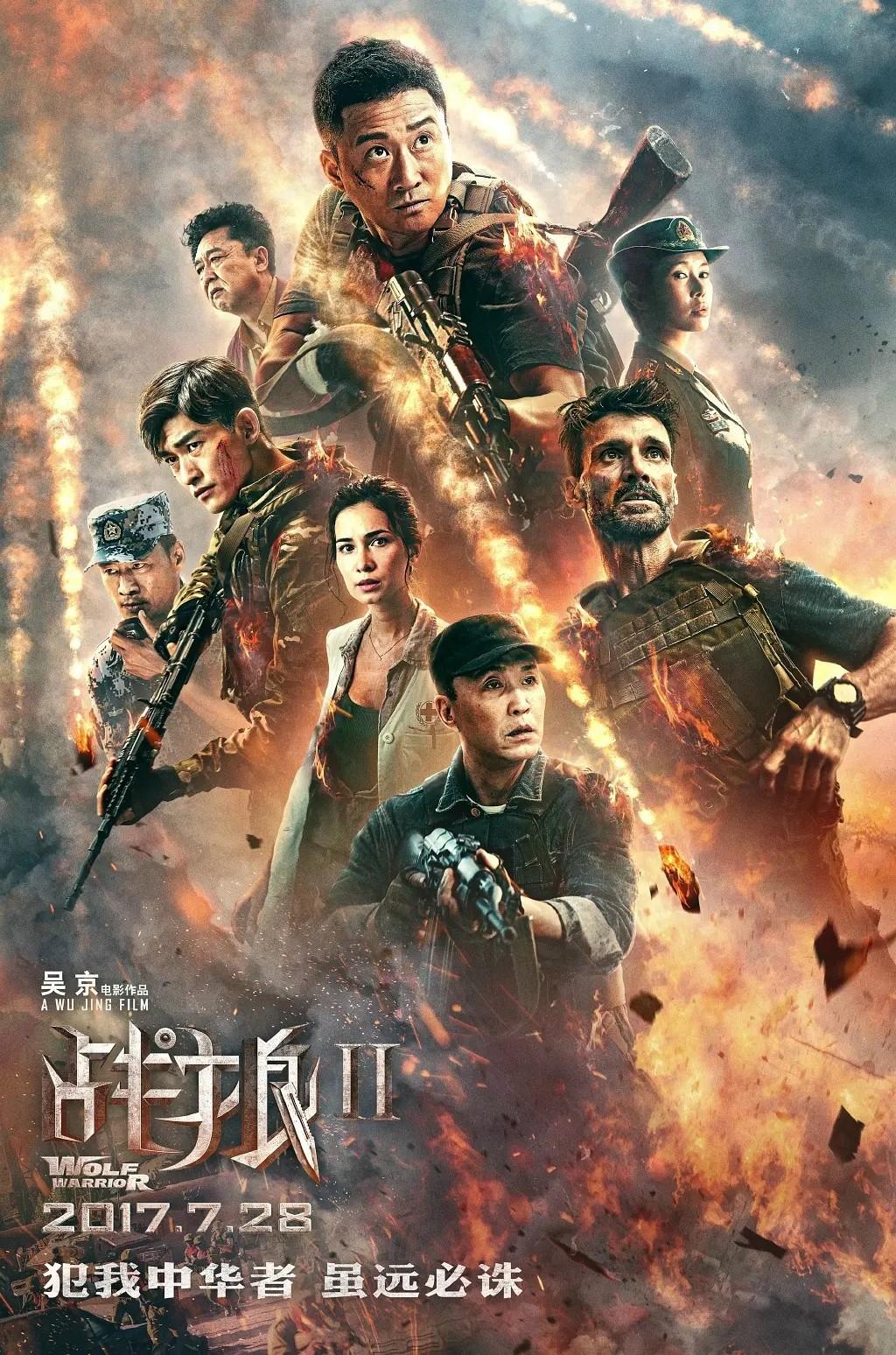后疫情时代,北京文化等影视公司用作品助力市场复苏