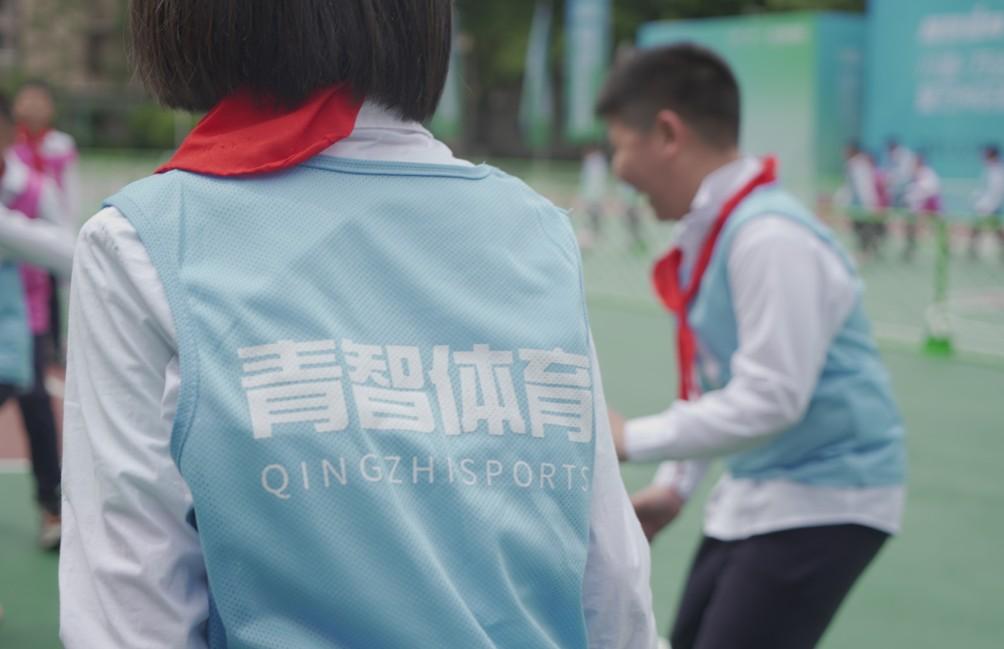 """""""新格局新梦想""""青智智慧体育教育产业落地重庆万州"""