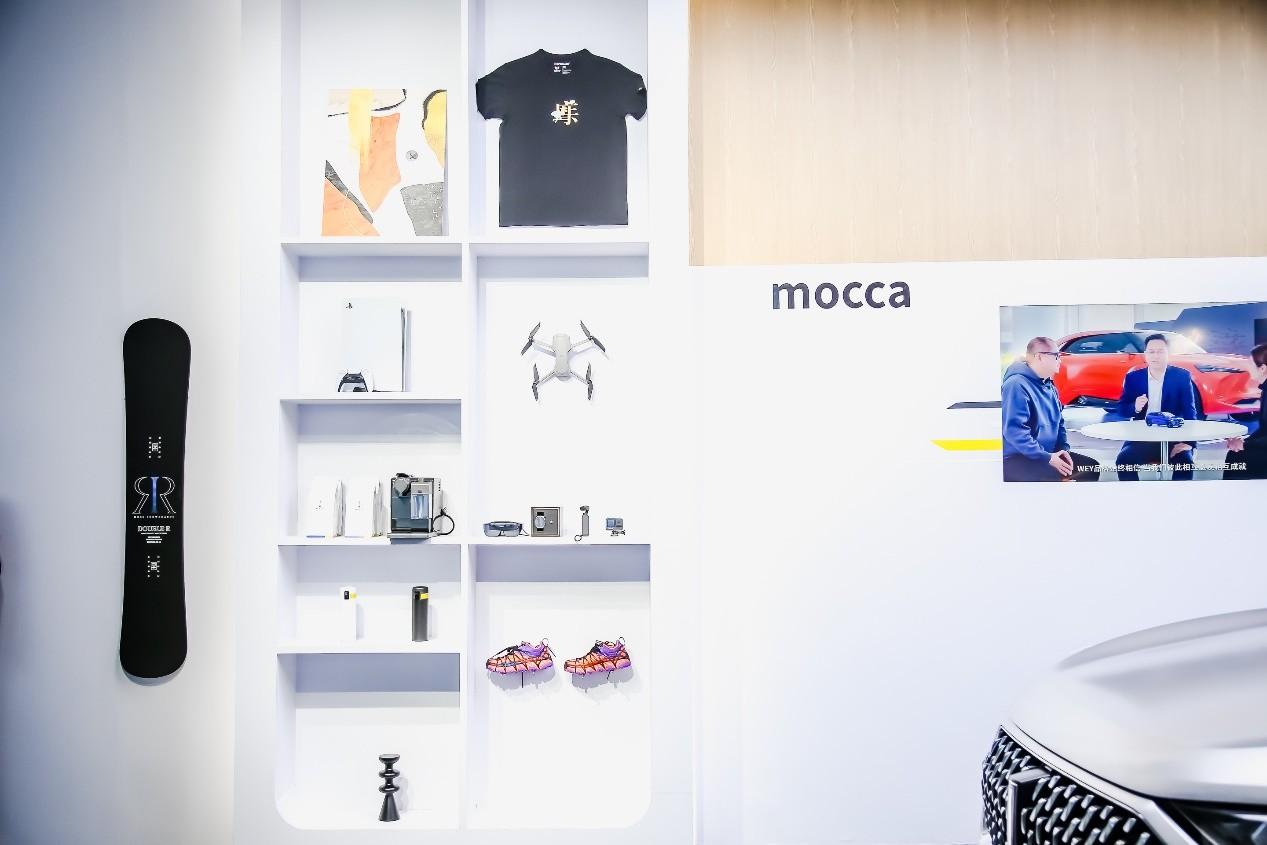 """摩卡与独具创造、乐观开放的""""魔术师""""玩在一起,发布""""摩术师生态计划"""""""