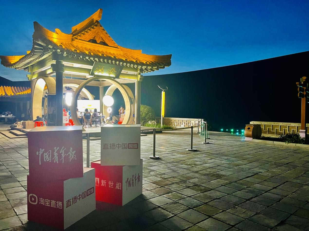 淘宝直播中国行在敦煌,敦煌博物馆x陈洁kiki玩大了