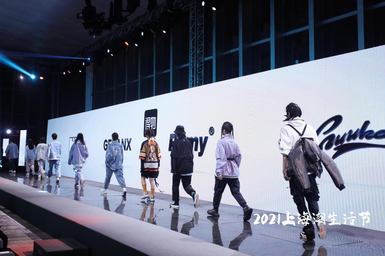 GUUKA强势登陆2021上海潮生活节,实力演绎国潮新品