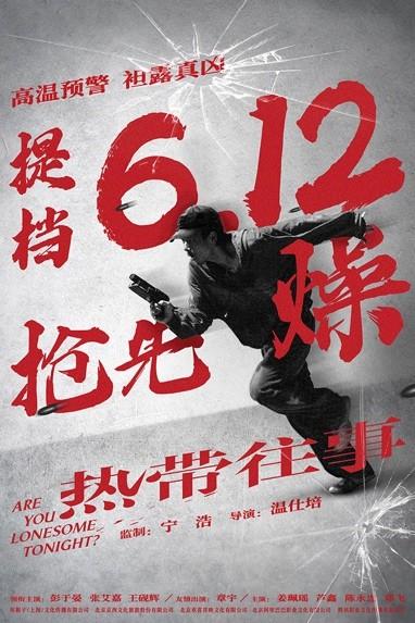 《1921》《狙击手》,大热电影嗨享暑期!