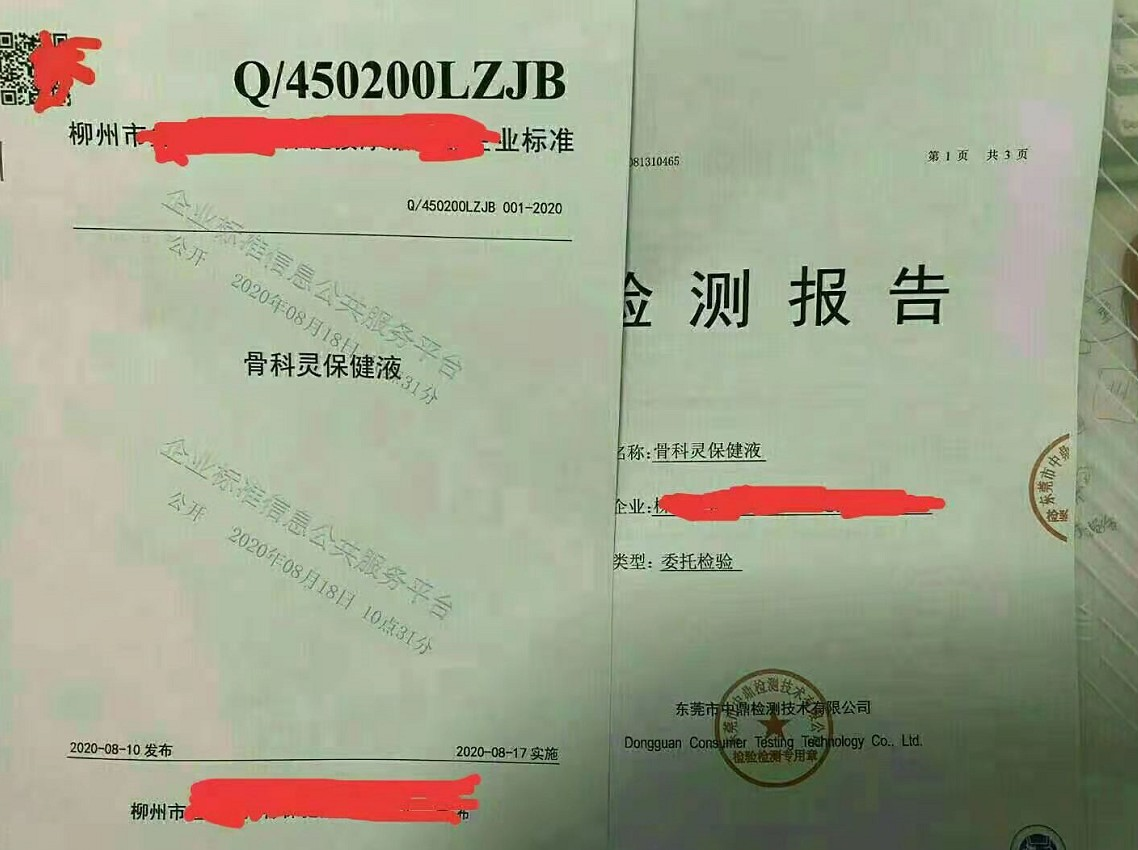 大苗山中草药医师马杰彬 传承苗医精髓 续写苗药传奇