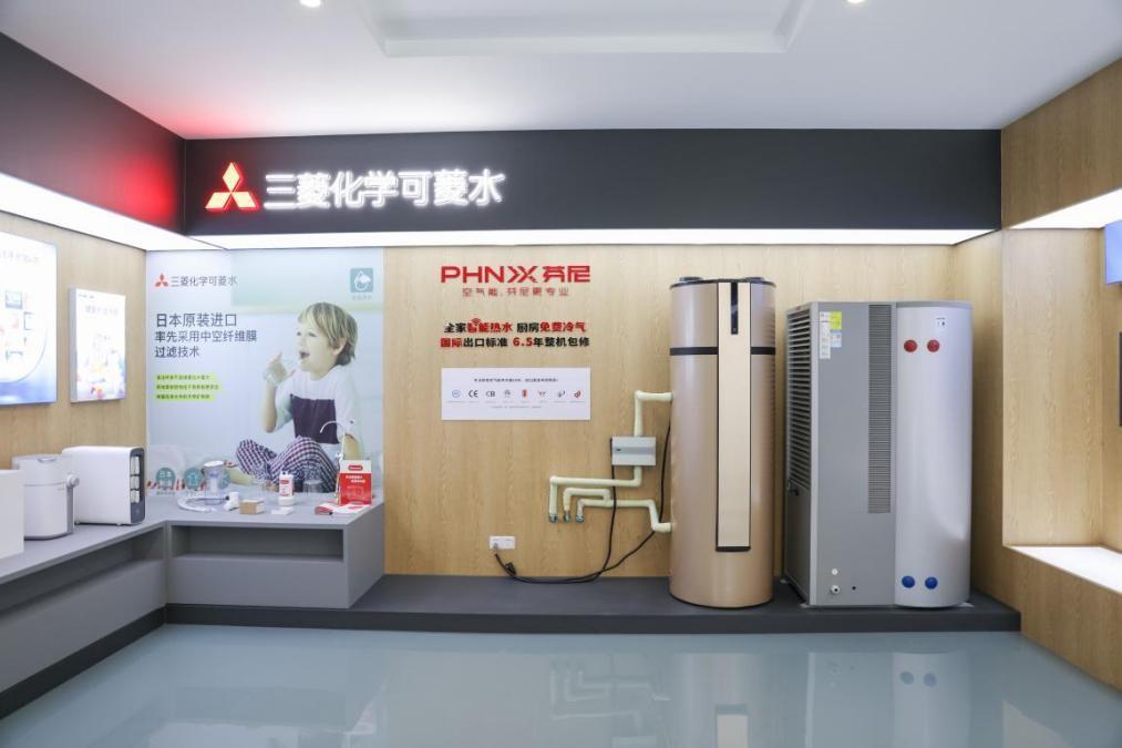 物优进万家,甬创新未来!物优家未来智家华东首店正式开业-产业互联网