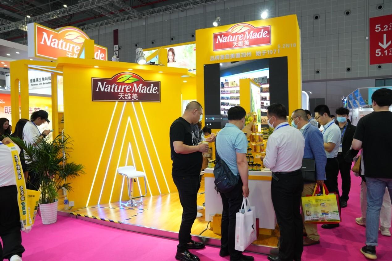 巨头来袭|天维美Nature Made携手中国国际健康营养博览会引爆上海