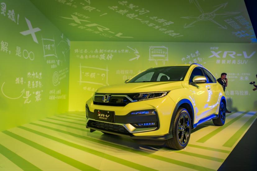 東風Honda XR-V全能銷冠,理智之選