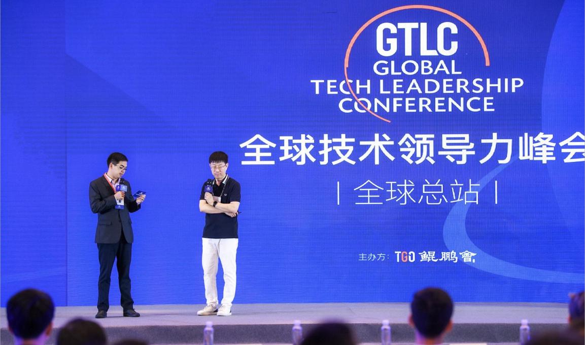 2021 全球技术领导力峰会 融云布道技术领导力进阶之路