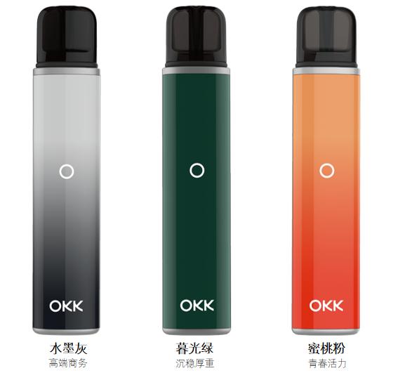 火爆全网的OKK电子烟来了,高颜值已吸粉百万