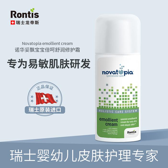 龙帝斯Rontis 618大促临近!不出家门即可享受瑞士高端婴幼儿洗护品牌