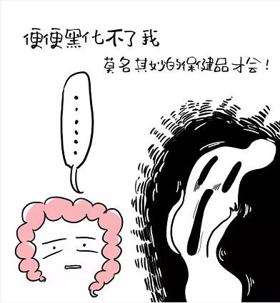 """西安东大肛肠医院:""""宿便""""是个伪科学概念!"""