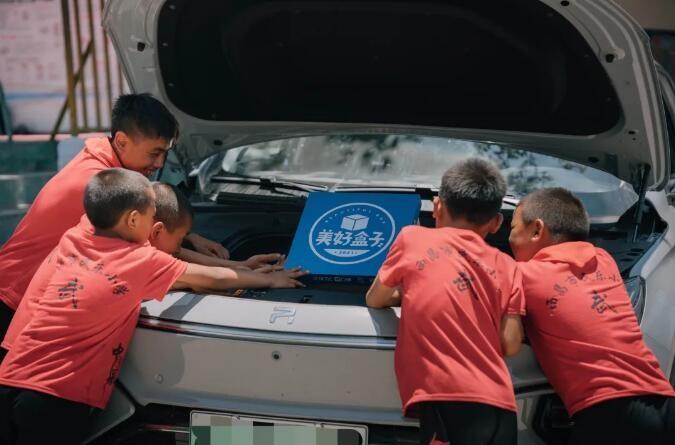 """从公益出发,""""盒""""美好同行,R汽车助力山区儿童圆梦"""