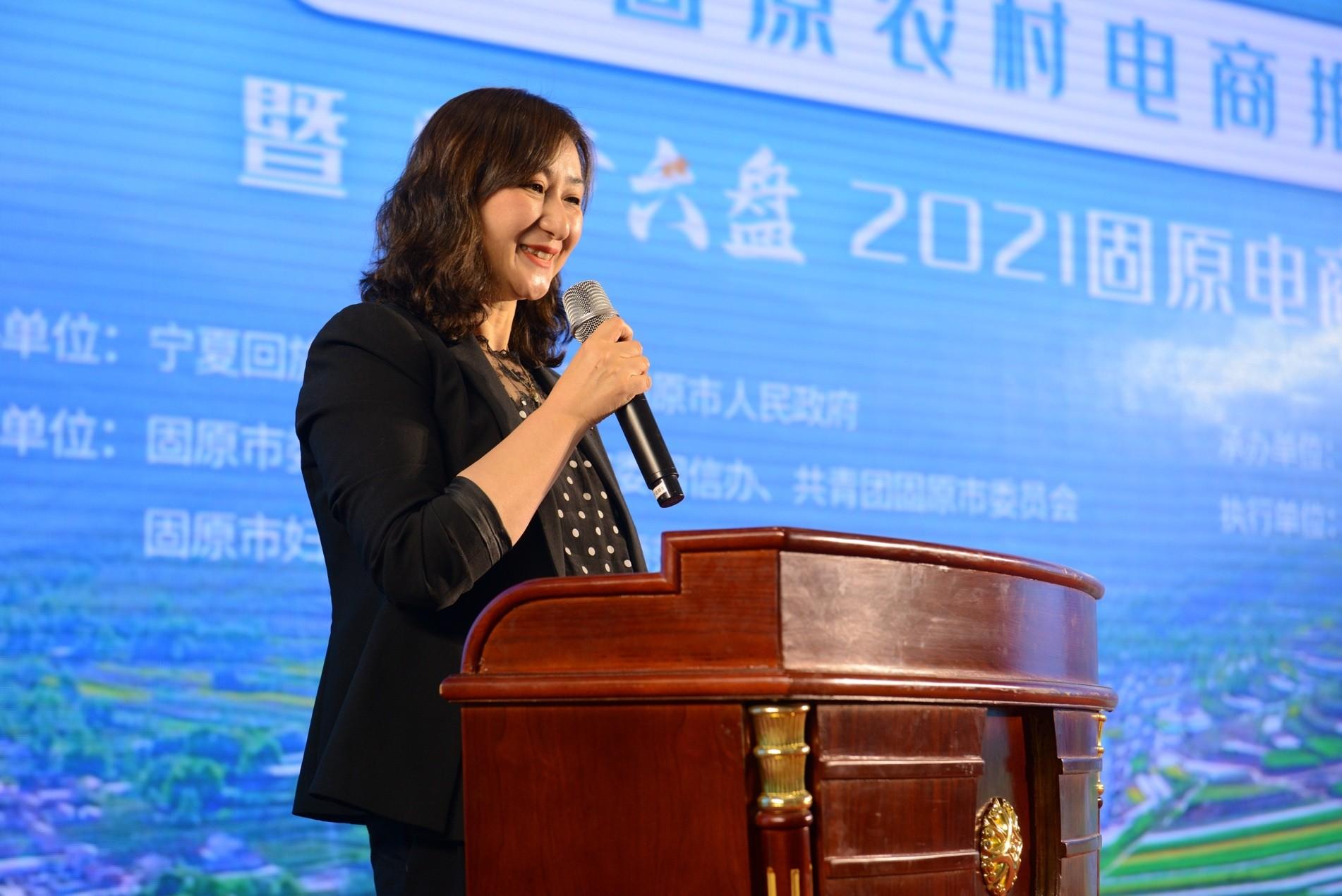 """""""圆梦六盘""""2021固原电商大赛圆满落幕"""
