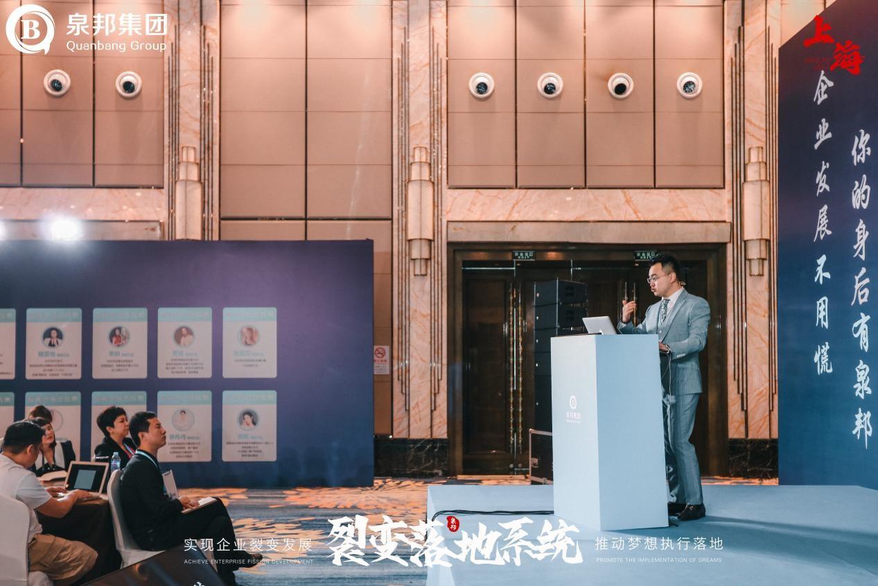 富源集团董事长�%_携手同行·共赢未来富源俱乐部2020年年终总结大会胜利召开