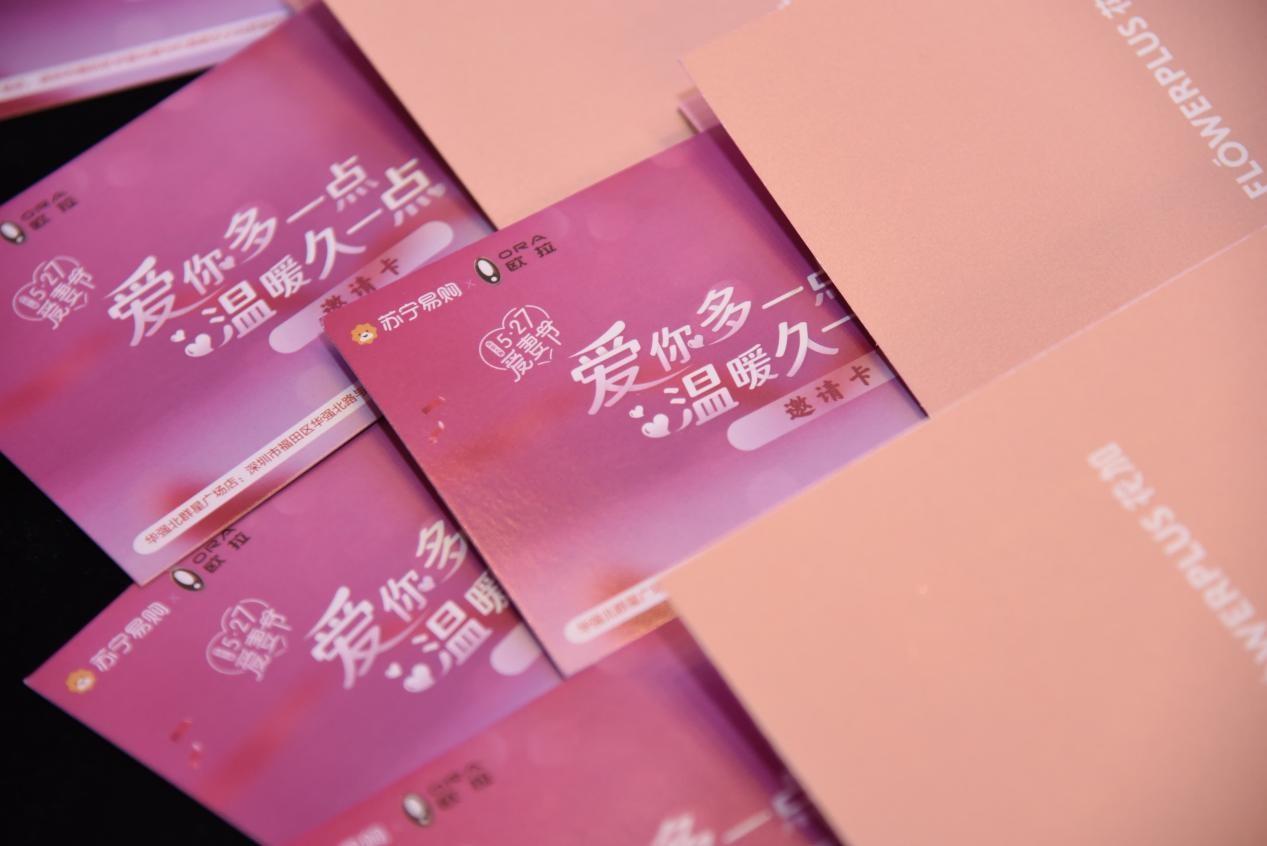 神秘嘉宾助阵求婚告白,欧拉好猫爱妻节甜蜜鹏城-第1张图片-汽车笔记网