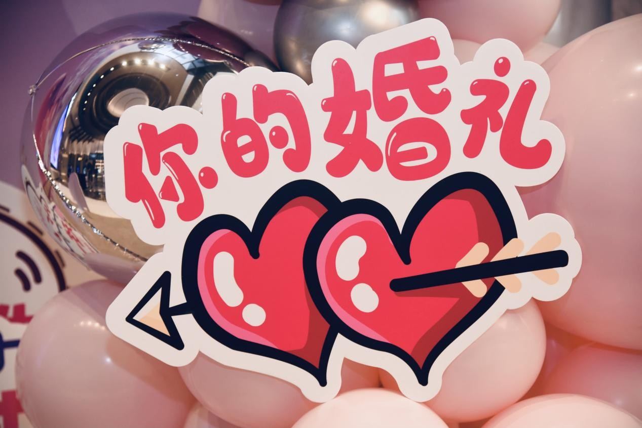 神秘嘉宾助阵求婚告白,欧拉好猫爱妻节甜蜜鹏城-第3张图片-汽车笔记网
