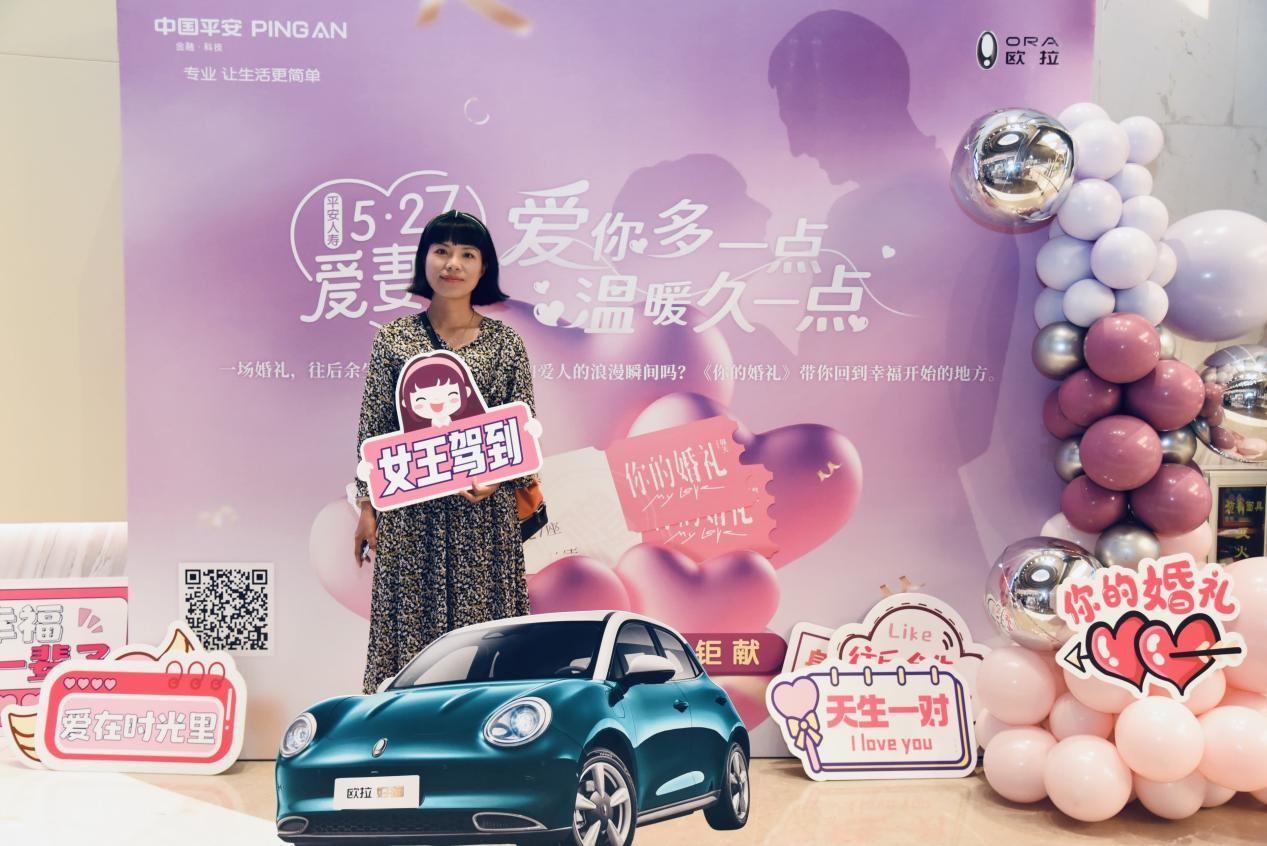 神秘嘉宾助阵求婚告白,欧拉好猫爱妻节甜蜜鹏城-第8张图片-汽车笔记网